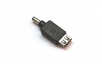 USB propojka V2 - VYPRODÁNO